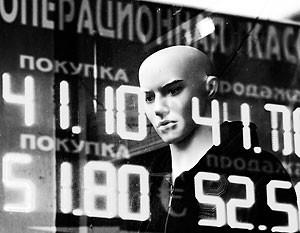 На рубль сильно давит падение цен на нефть