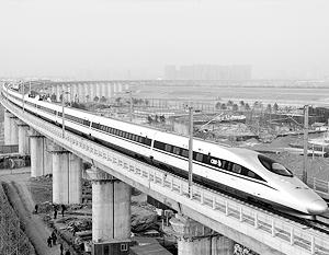 Китай хочет помочь России с развитием высокоскоростных железных дорог