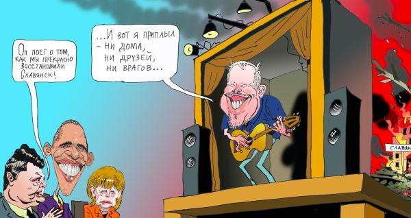Киевляне не идут на Макаревича