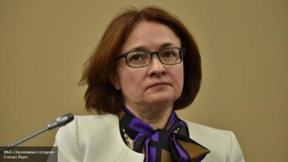 Банки нефти не боятся: ЦБ призывает структурные реформы