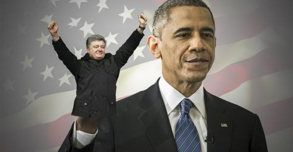 Украина: конец проекта «Витрина»