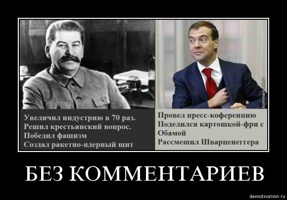 Экономика и финансы: Россияне за плановую экономику! По данным «Левада-Центра» против рыночной экономики высказались 52% опрошенных.