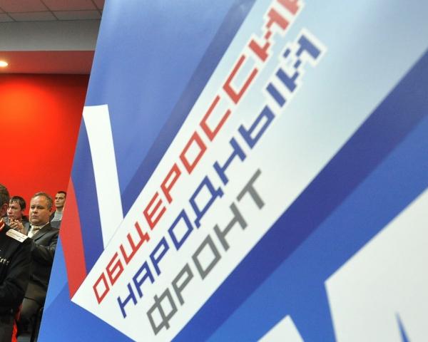 ОНФ подводит итоги 2015 года и строит планы на 2016-й