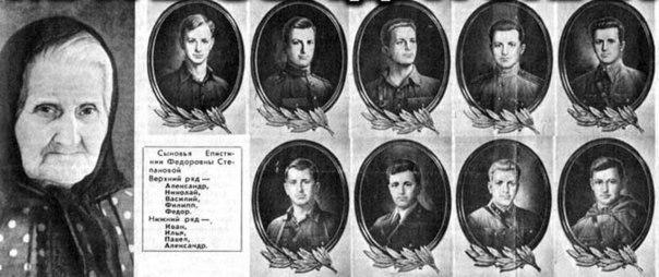 Русская женщина, девять сыновей которой погибли на войне