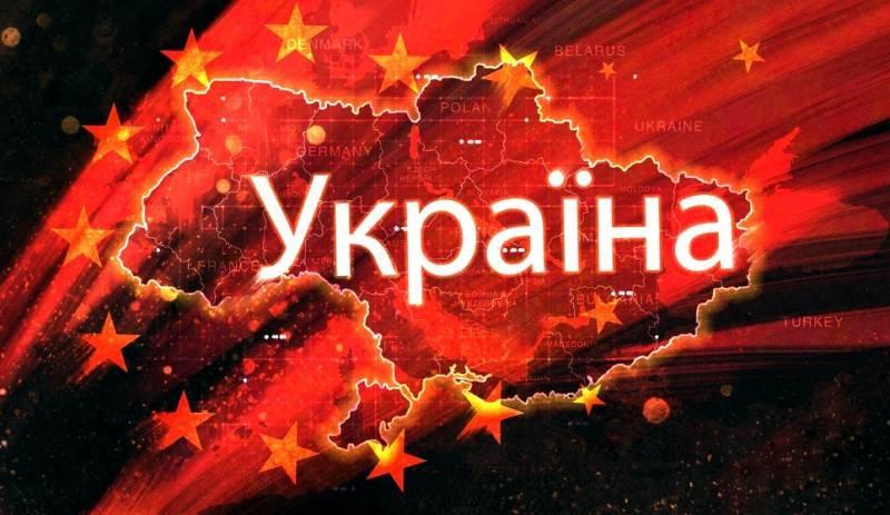 Развал Украины начинается