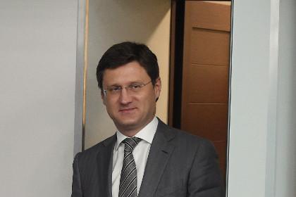 Период скидки закончен - Новак сообщил о новой цене на газ для Украины