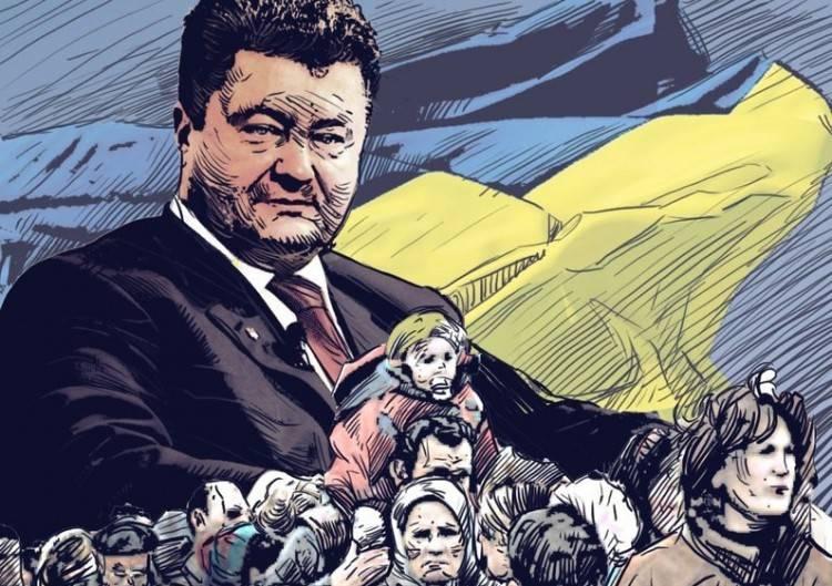 Кому нужны три месяца диктатуры Порошенко