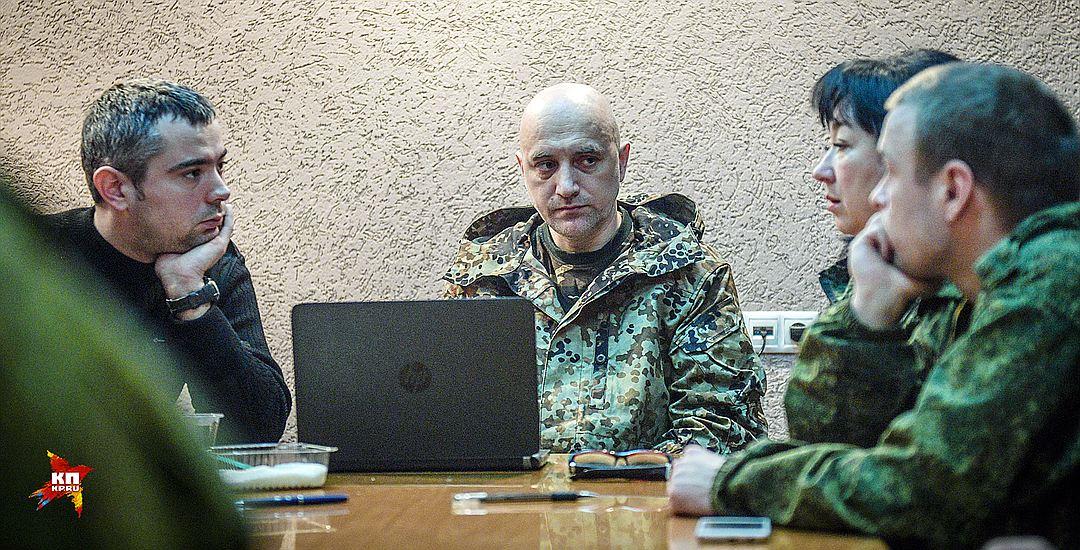 Батальон Прилепина