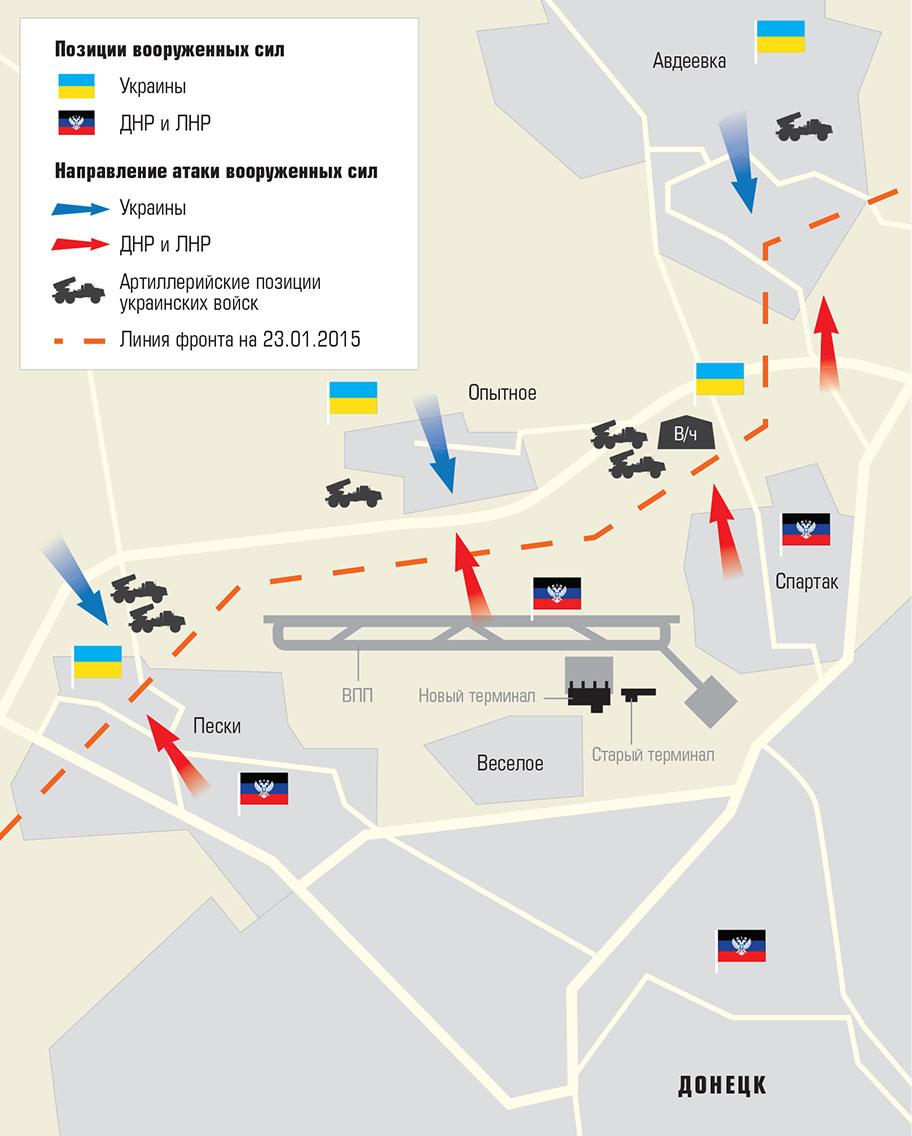 Военные действия на северо-западе Донецка по состоянию на 21.01.2015 tema-karta-2.jpg