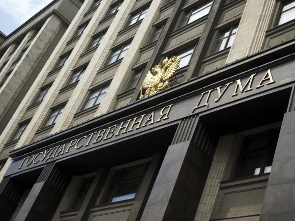 В Госдуме предлагают не применять срок давности к коррупционерам