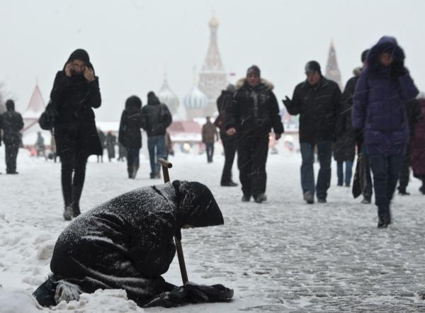 В России растет бедность и имущественное расслоение