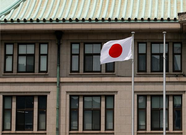 В Японии появится министр по экономическим отношениям с Россией