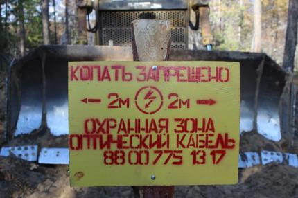 vols-yakutsk-magadan_0.jpg