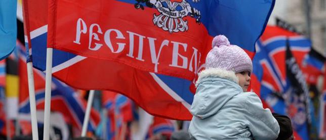 ФСБ подтвердила разрешение на свободное передвижение по РФ с паспортами ДНР и ЛНР