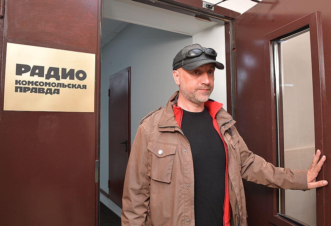 Известный писатель и замкомандира батальона спецназа армии ДНР Захар Прилепин был гостем радио «Комсомольская правда» Фото: Михаил ФРОЛОВ