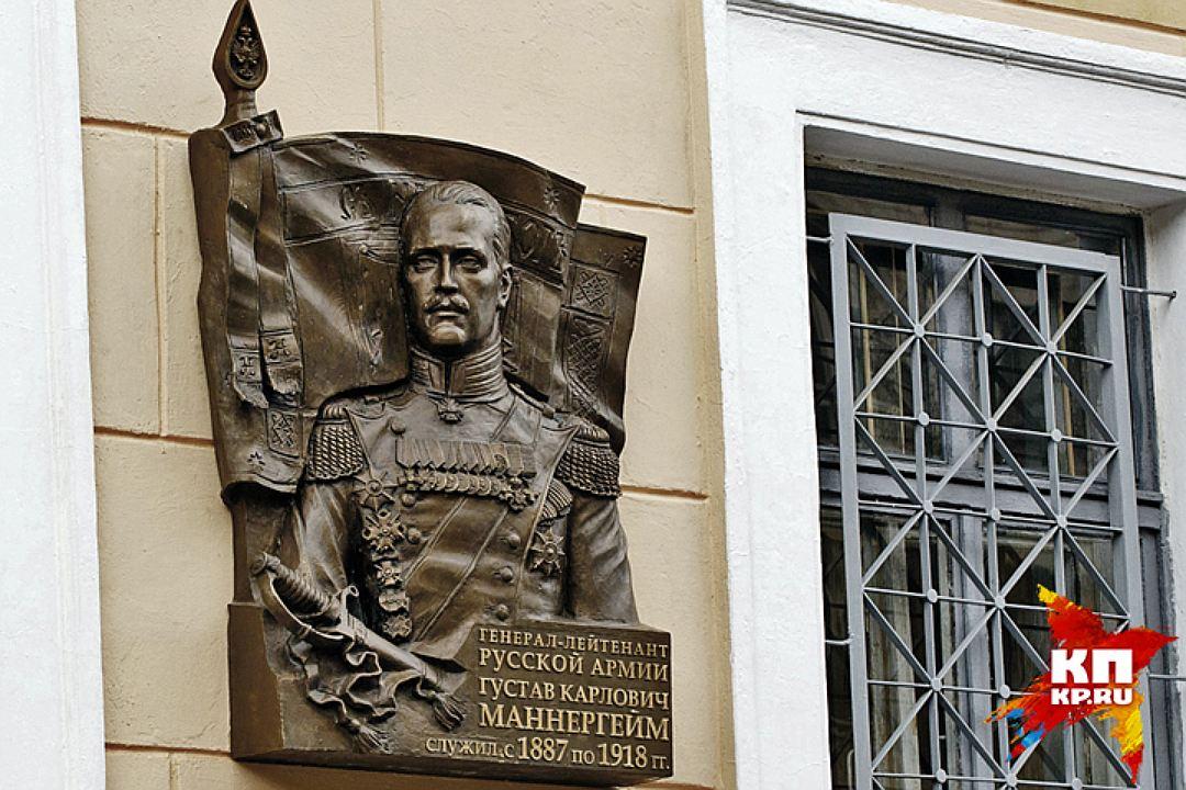 Памятный знак Маннергейму все-таки убрали со здания Военной академии. Фото: Александр ГЛУЗ