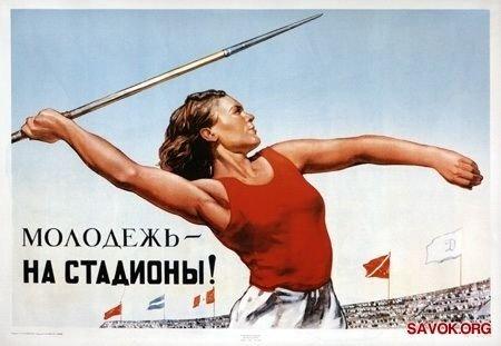 Политика: Возможно ли воссоздание СССР?