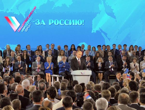 За 3 года ОНФ удалось устранить нарушения в госзакупках на 224 млрд рублей