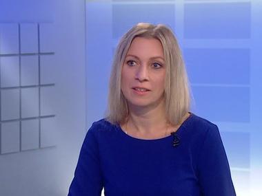 Захарова заявила о готовности РФ вести диалог со странами ЕС